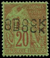 * OBOCK - Poste - 16aB, Double Surcharge, Signé Scheller: 20c. Brique S. Vert - Unused Stamps