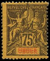 * OBOCK - Poste - 43a, Double Scheller: 75c. Violet S. Jaune - Unused Stamps