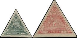 * OBOCK - Poste - 45/46, Dont 45 Signé Brun: Méharistes - Unused Stamps