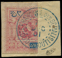 O OBOCK - Poste - 57a, Moitié De Timbre Sur Fragment, Signé - Used Stamps