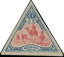 ** OBOCK - Poste - 61, Signé Scheller: 5f. Méharistes (Maury) - Unused Stamps
