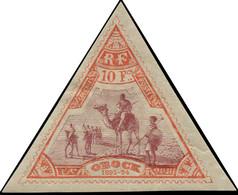 * OBOCK - Poste - 62, Centre Très Déplacé Vers Le Bas: 10f. Méharistes - Unused Stamps