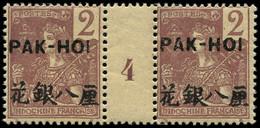 "** PAKHOI - Poste - 18, Paire Millésime ""4"", Tirage 240: 2c. Lilas-brun S. Paille - Unused Stamps"