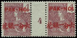 "** PAKHOI - Poste - 19, Paire Millésime ""4"", Tirage 240: 4c. Lilas-brun S. Gris - Unused Stamps"