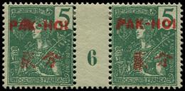 "* PAKHOI - Poste - 20, Paire Millésime ""6"", Tirage 350: 5c. Vert (Maury) - Unused Stamps"