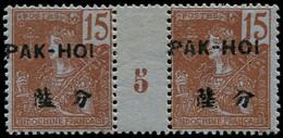 """* PAKHOI - Poste - 22, Paire Millésime """"5"""", Gomme Coloniale: 15c. Brun S. Azuré (Maury) - Unused Stamps"""