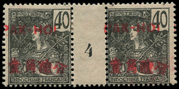"* PAKHOI - Poste - 27, Paire Millésime ""4"", Tirage 278: 40c. S. Gris (Maury) - Unused Stamps"