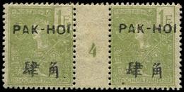 "* PAKHOI - Poste - 30, Paire Millésime ""4"", Tirage 120: 1f. Olive (Maury) - Unused Stamps"