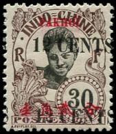 * PAKHOI - Poste - 59a, Double Surcharge, Signé Calves: 12c. S. 30c. Brun-lilas - Unused Stamps