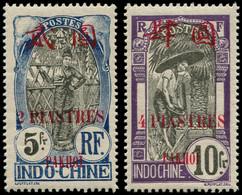 ** PAKHOI - Poste - 66/67, 5F Et 10F Surchargés (Maury) - Unused Stamps