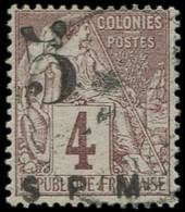O SAINT PIERRE & MIQUELON - Poste - 4, Signé Brun: 5c. S. 4c. Lilas-brun S. Gris - Used Stamps