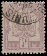 O TUNISIE - Poste - 8, Signé Scheller: 5f. Lilas Pâle - Used Stamps