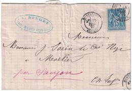 Allier - Montluçon - Entête Verreries A. Duchet - Bouteilles De Toutes Formes - 26 Décembre 1878 - 1877-1920: Semi-Moderne