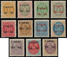 ** ISLANDE - Poste - 23/33, Dentelé 12,5, Filigrane Grande Couronne, Tirage De Berne (rare Dans Cette Qualité) - Unused Stamps
