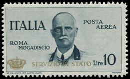 ** ITALIE - Poste Aérienne - 84, Signé (Sas. 2) - Airmail