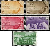 ** ITALIE - Poste Aérienne - 86/90, Complet (Sas. A 90/4) - Airmail