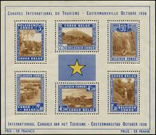 ** CONGO BELGE - Blocs Feuillets - 2, Congrès Du Tourisme (Cob) - Sin Clasificación