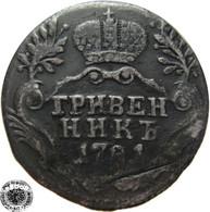 LaZooRo: Russia 10 Kopeks Grivennik 1781 F - Silver - Rusland