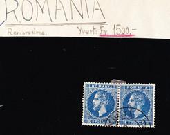 STAMPS-ROMANIA-1876-79-BUCURESTI-1-5bani(EROARE)+10 Bani-IN PERECHE-REIMPRESIUNE-SEE-ACAN - 1858-1880 Moldavia & Principality