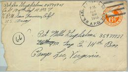 91424 - USA - POSTAL HISTORY - Stationery FIELD MAIL Military Mail  ARMY PO 1945 - 1941-60