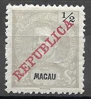 """Portugal (Macau) 1911 – D. Carlos OVP """"Republica"""" -  Macao - Afinsa 149 - Unused Stamps"""