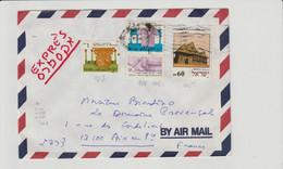ISRAEL :Correspondance PAR AVION+EXPRESS Pour La France Avec Tabs  N°968 + (sans Tabs)N°967+N° 1015 - Cartas