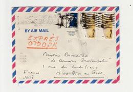 ISRAEL :Correspondance PAR AVION+EXPRESS Pour La France Avec Tabs  N°966 + (sans Tabs)N° 1009(X2) - Cartas