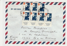 ISRAEL :Correspondance PAR AVION+EXPRESS Pour La France Avec Tabs  N°963 - Cartas