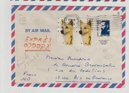 ISRAEL :Correspondance PAR AVION+EXPRESS Pour La France Avec Tabs  N°966+(Sans Tabs)N°1009(X2) - Cartas