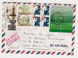 ISRAEL :Correspondance PAR AVION+EXPRESS Pour La France Avec Tabs N°1113+N°1115+(Sans Tabs)N°963 (x4)+N°1085(x2) - Cartas