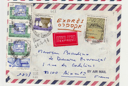 ISRAEL :Correspondance PAR AVION+EXPRESS Pour La France Avec Tabs N°1107+(Sans Tabs)N°1107(x2)+N°1056+N°1183 - Cartas