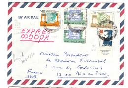 ISRAEL :Correspondance PAR AVION+EXPRESS Pour La France Avec Tabs N°963+(Sans Tabs)N°1055+N°1031+N°1107(x2) - Cartas