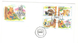 Canada Stamps Unaddressed FDC Block Of 4 Different 1996 Pooh Bear $.45 Stamps - 1991-2000
