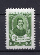 1958. RUSSIA, USSR, KOMENSKY, 40 KOP. STAMP, MNH - Unused Stamps
