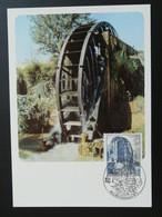 Carte Maximum Card Moulin à Eau Watermill Alcantarilla Espagne Spain 1982 - Cartes Maximum