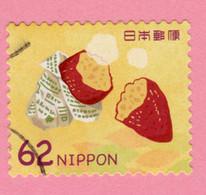 2017 GIAPPONE Cibo Food Baked Sweet Potato - 62 Y Usato - Usati