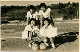 JAPON FETE OU CONCOURS GYMNASTIQUE  PHOTO ORIGINALE  11.50 X 8 CM - Luoghi