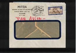 Egypt Interesting Airmail Letter - Aéreo
