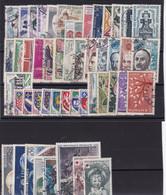 France ,année 1962 Complète  , Obl , TB - 1960-1969
