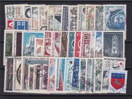France ,année 1966 Complète  , Obl , TB - 1960-1969