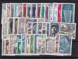 France ,année 1969 Complète  , Obl , TB - 1960-1969