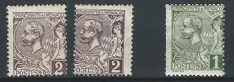EEE-/-665-  PIQUAGE Sur N° 11/12,  NEUF  ,  VOIR LES IMAGES POUR DETAILS, IMAGE DU VERSO SUR DEMANDE - Unused Stamps