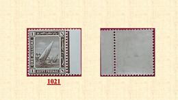 Egypt/ Stamp, ERROR ,  Catalogue Error Of 1st Stamp Of 1921 Pictorial Set. (British Protectorate) - 1915-1921 Protectorado Británico