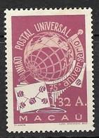 Portugal (Macau) 1949 – União Postal Universal -  Macao - Afinsa 340 - Unused Stamps