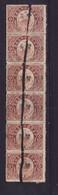 CHINA  CHINE CINA SHANXI  REVENUE STAMP FISCAL 0.01 YUAN X 6 - 1932-45 Manchuria (Manchukuo)