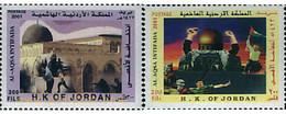 Ref. 88190 * MNH * - JORDAN. 2001. AL-AQSA INTIFADA . AL-AQSA INTIFADA - Jordan