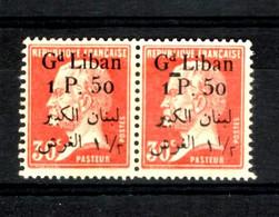 43739 - PASTEUR Avec  Variété - Unused Stamps