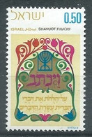 Israël YT N°448 Pentecôte Versets De La Bible Neuf/charnière * - Nuevos (sin Tab)