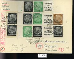 Deutsches Reich, Brief Aus Gebrauchspost Mit Zusammendruck: W 72, W 75, W 59, W 93 - Se-Tenant