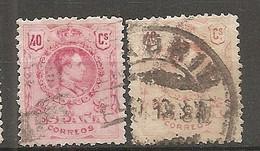 ESP 1909- Yv. N° 250, 250a   (*o  40c  Rise Et Saumon    Aphonse XIII Cote  6,6  Euro BE - Oblitérés